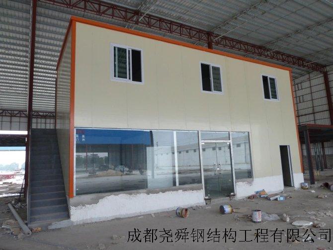 t数平顶活动板房 - 成都尧舜钢结构工程有限公司